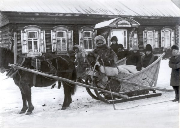 Старое Самарово. Начало двадцатого века.