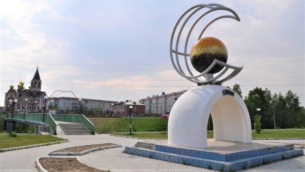 Мегион. Сквер в честь добычи 500-миллионной тонны нефти с памятником в виде черно-золотой капли нефти («Чёрного золота»).